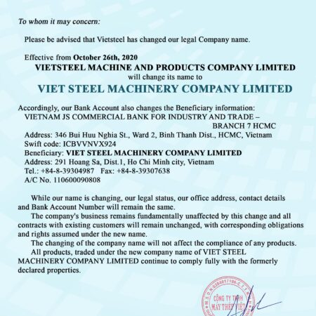 NOTIFICATION OF COMPANY NAME CHANGE